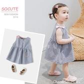 新款寶寶連身裙夏裝一3三5四五歲女童洋氣裙子兒童夏款公主裙 小天使