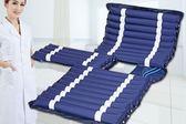 防褥瘡氣床墊充氣床氣墊床老年人臥床癱瘓病人家用   igo   瑪麗蘇