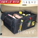 [7-11限今日299免運]汽車後備箱整...
