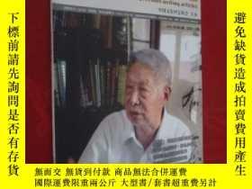 二手書博民逛書店中國文房四寶罕見2014年第6期Y19945