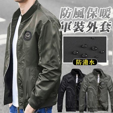 超質感~MA-1防風雨飛行軍裝外套 徽章立領飛行員夾克風衣外套 2色 M-2XL碼【CW434209】