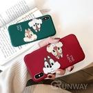 【R】花栗鼠 純色TPU 加厚糖果殼 手機殼 蘋果 iPhone 8 plus Xs Max 全包邊軟殼