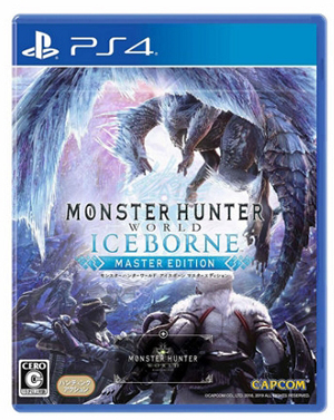 PS4 魔物獵人 世界 Iceborne 一般版 中文版