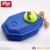 網球訓練器帶線初學者練習器帶繩單人網球帶線回彈套裝【勇敢者】