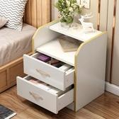 床頭櫃 北歐床頭櫃實木簡約現代臥室床邊收納多功能經濟型小窄櫃子儲物櫃 星隕閣