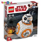 玩具反斗城 樂高LEGO 75187 BB-8