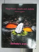 【書寶二手書T6/收藏_QAS】Sotheby s_Magnificent Jewels and…2011/10/5