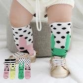 圓點條紋不對稱小兔中筒襪 童襪 中長襪 印花襪
