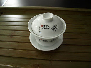 蓋碗 做工細膩 三才碗茶碗 陶瓷功夫茶具
