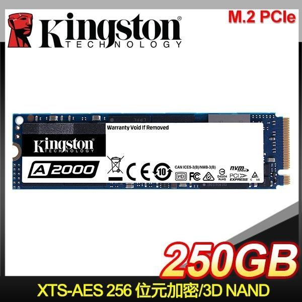 【南紡購物中心】Kingston 金士頓 A2000 250G M.2 PCIe SSD固態硬碟【五年保】