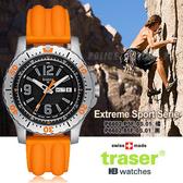 Traser P6602 Extreme Sport極限運動系列軍錶#100210#100196【AH03075】i-Style居家生活