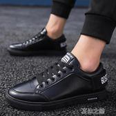 皮鞋-廚師鞋防滑防水防油廚房專用鞋子男生黑鞋黑色休閒皮鞋上班工作鞋 夏沫之戀