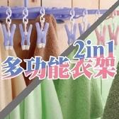 金德恩 2in1多功能吸盤式曬衣架(台灣MIT) 藍色藍色