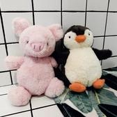 嬰兒安撫玩偶抱枕企鵝小豬毛絨玩具兒童房裝飾【奇趣小屋】