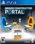 PS4 傳送門:造橋總動員(美版代購)