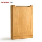 全館83折維艾整張楠竹菜板實木加厚砧板切菜板案板搟面板刀板水果板帶菜盤