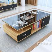 茶几正韓茶几簡約客廳歐式鋼化玻璃茶几現代小戶型多功能方形桌子XW(一件免運)