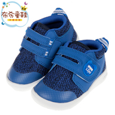 《布布童鞋》日本IFME針織藍色超輕量寶寶中筒機能學步鞋(12.5~15公分) [ P9W111B ]