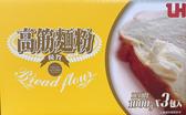 好市多 LH 麵粉 中筋麵粉 高筋麵粉 烘培 麵包  一箱三包入 超取限三箱