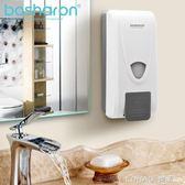 壁掛式手按泡沫皂液器洗手間泡沫洗手液盒給皂器 皂液瓶 樂活生活館