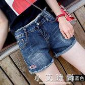 高腰牛仔短褲女夏季新款顯瘦百搭彈力外穿學生韓版網紅熱褲潮【小艾時尚】