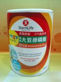 會昌~速登大豆卵磷脂300公克/罐