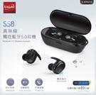 『E-books SS8 觸控式藍芽耳機』藍芽版本5.0 附充電倉 可單耳或雙耳使用 台灣NCC檢驗合格
