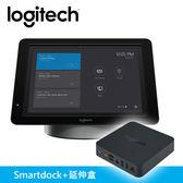 Logitech 羅技 Smartdock 視訊會議室控制台+延伸盒 【限量送束口收納袋】