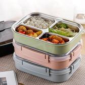 「新品特惠」不銹鋼保溫飯盒便當盒成人分格小學生食堂簡約韓國兒童帶蓋快餐盒