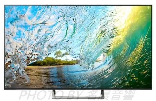 【台北視聽電視音響‧名展影音】SONY KD-55X8500E 55吋 4K液晶電視 公貨 日製~贈高級線材