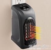 廠家handy heater迷妳暖風機小型辦公室暖風機 350W-400W  海角七號
