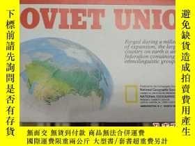 二手書博民逛書店National罕見Geographic國家地理雜誌地圖系列之1990年3月 Soviet Union 蘇聯地圖奇