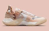 Nike 休閒鞋 Jordan Delta Breathe 女款 喬丹 避震 運動 奶茶色 DN4235121 【KAORACER】