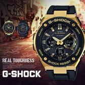 G-SHOCK GST-S100G-1A CASIO雙層強化太陽能腕錶GST-S100G-1ADR熱賣中!