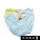 吉妮儂來 6件組舒適素面三角棉感褲(隨機取色) 1072
