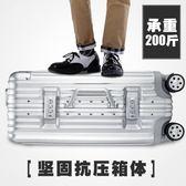 行李箱拉桿箱旅行箱包22韓版22登機密碼皮箱子22寸萬向輪學生男女 DF 萌萌小寵