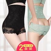 現貨 2條裝收腹提臀內褲女塑身高腰塑形美體薄款【雲木雜貨】