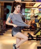 新款短袖健身服時尚跑步運動套裝女顯瘦大碼健身房瑜伽服   蓓娜衣都