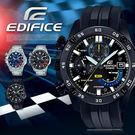 EDIFICE EFR-558BP-1A 高科技智慧工藝結晶賽車錶 EFR-558BP-1AVUDF