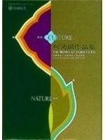 二手書《柯鴻圖作品集 : 平面設計, 包裝設計, 紙品設計 : 文化與自然》 R2Y ISBN:9578980280