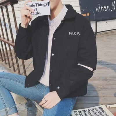牛仔外套-翻領韓版簡約個性破洞男丹寧夾克2色73pc47[巴黎精品]