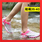 網布鞋40跑步鞋35運動鞋44戶外鞋戶外...