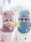 寶寶帽子秋冬季嬰兒保暖針織帽男女兒童圍脖一體毛線帽護耳防風帽  潮流衣舍