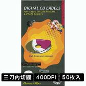 COPYKUS 光碟標籤紙 CD圓標貼紙 光碟標籤 圓標貼紙 雷射 噴墨 光碟貼紙 25張 50枚