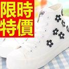 帆布鞋-好搭魅力平底韓版女休閒鞋4色53...