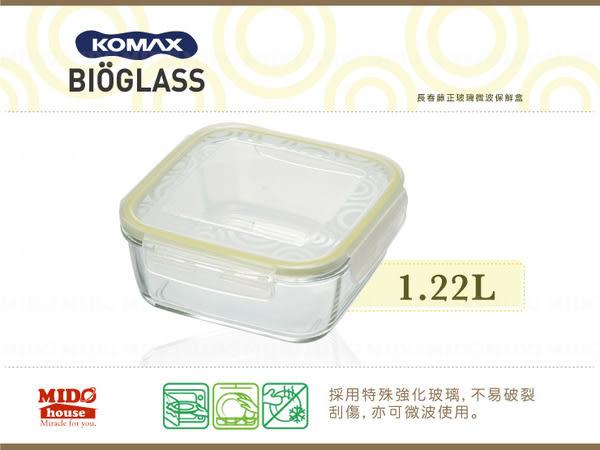 KOMAX『韓國高美斯59413 長春藤正玻璃微波保鮮盒』1.22L《Mstore》