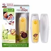 【醫康生活家】 rossmax優盛 非接觸式紅外線額溫槍(HA500)►防疫必需