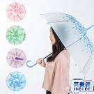 小清新直立傘長柄傘透明傘卡通櫻花拱形傘雨傘直傘【英賽德3C數碼館】