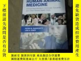 二手書博民逛書店Human-Animal罕見Medicine: Clinical