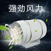 圓形斜流增壓管道風機4寸6寸強力廚房專用150p小型靜音排風換氣扇  igo 小時光生活館